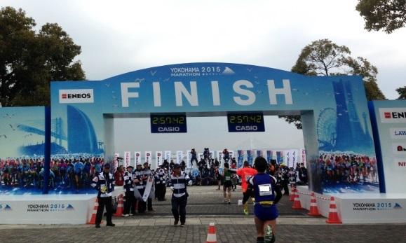 横浜マラソン2015フィニッシュ