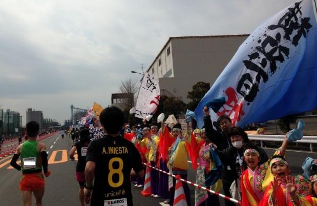 横浜マラソン2015大きな旗