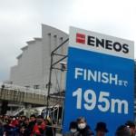横浜マラソン事務局が出した「コース試走に関する注意喚起」がネットで叩かれまくっている件。