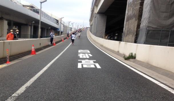 横浜マラソン2015首都高に乗る