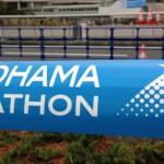 横浜マラソン2015を走ってきた!