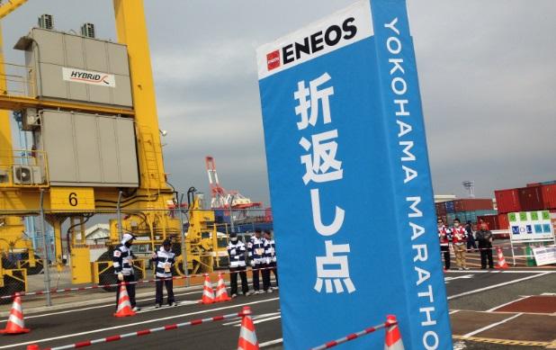 横浜マラソン2015折返B