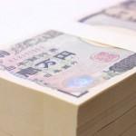 日本陸連が、マラソン日本新記録ボーナスに1億円のニンジン作戦。でも・・