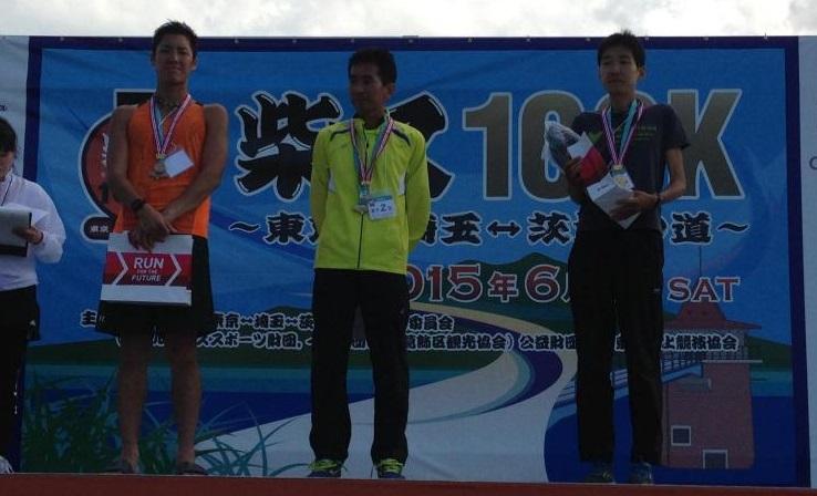 東京柴又100k表彰式