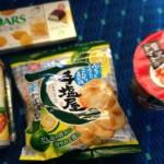 2015/7/9お試し引換券日記 ダース塩レモン他