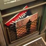 ぷらっとこだまグリーン車 新横浜→新大阪 に乗ってみた