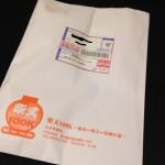 東京・柴又100kの年代別入賞賞品が届いたんだが…嫌な予感が的中した件。