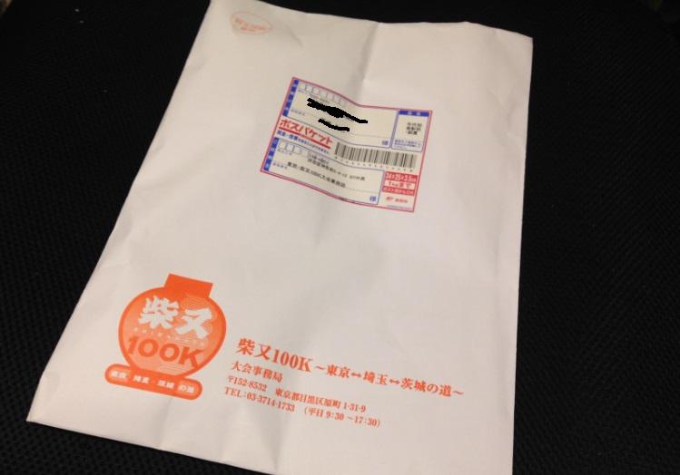 東京・柴又100k入賞