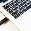 情報漏えいの加害者にならないための、USBメモリの紛失対策3つ