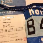 北海道マラソン2015の結果