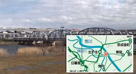荒川決壊京成線