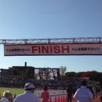 2015/11/3群馬県民マラソンを走ってきた(10km)