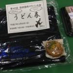 【大撃沈】防府読売マラソンの結果