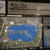 練習日誌2015年12月5日 距離走20km@大濠公園