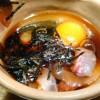 【普通の鯛めしじゃない】愛媛県宇和島市で「鯛めし」を食べてみた