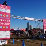 2016年1月10日ハイテクハーフマラソンを走ってきた