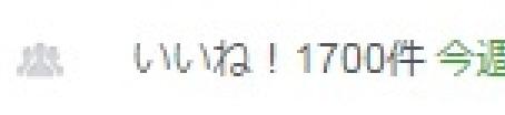 Facebook17k