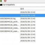 WordPress引越しプラグイン「Duplicator」をSAKURAインターネットで使う時は注意しよう!