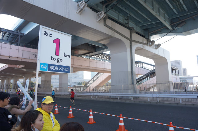 東京マラソン2016 残り一キロ