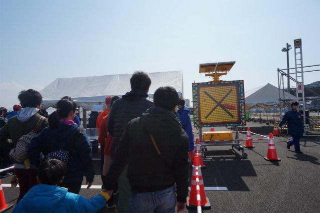 東京マラソン2016 手荷物検査