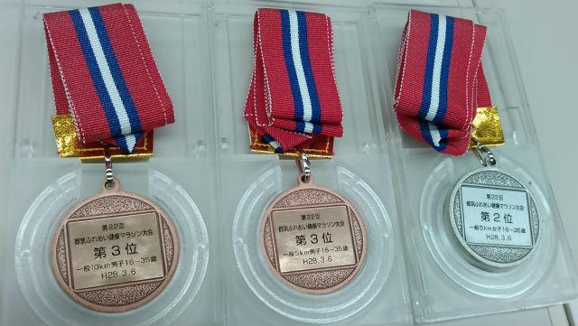 s-KIMG0345