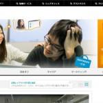イケハヤ氏はLIGブログをつまらないと言っているけどLIGブログ面白いよ