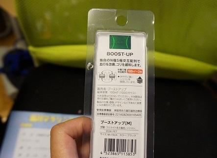 s-DSC07033