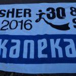 2016/8/28北海道マラソンを走ってきた