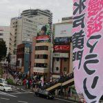 第1回水戸黄門漫遊マラソンの応援に行ってきた!