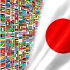 日本マラソンの新指針「ネガティブ・スプリット」は日本陸連のリスク受容である