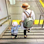 """電車で見かけた""""二種類""""の親子の話。"""